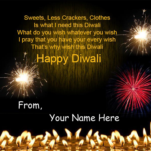 Diwali Wishes Beautiful Crackers Greeting Quotes Name Pictures