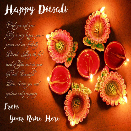 Diya Diwali Greeting Card Name Wishes Wallpapers Free