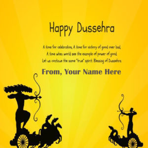 Happy Dussehra Greeting Quotes Wish Card Name Write