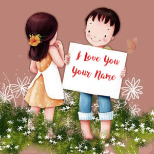Love U Propose Name Beautiful Picture Free Sent