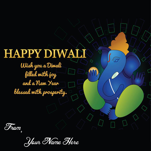 Name Wishes Diwali Greeting SMS Card Edit Online