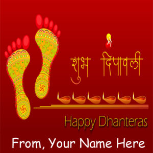 Happy Dhanteras Wishes Beautiful Name Greeting Card Image