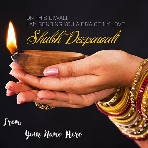 Shubh Deepawali Name Greeting Card Edit Online Free