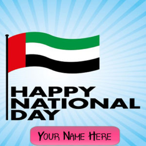 National Day UAE Celebration Wishes Flag Pictures Edit