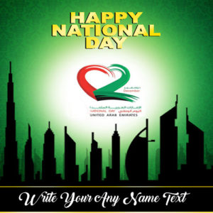 Special Name Write Happy National Day UAE Wishes Image