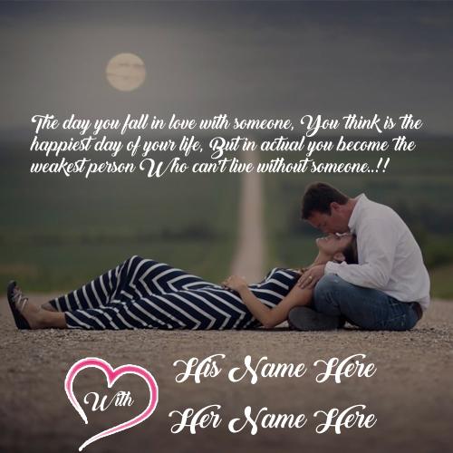 Love Shayari Romantic Couple Name Whatsapp Profile Image