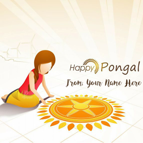 Beautiful Pongal Wishes Name Printed Pictures Sent Online