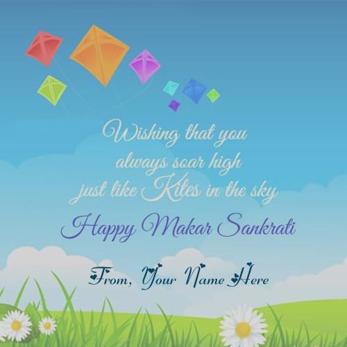 Happy Makar Sankranti Greeting Card Name Wishes Image Edit