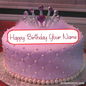 Queen Birthday Cake Write Name Wishes Pictures Online Sent Edit