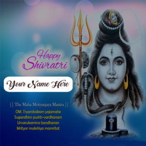 New Happy Shivaratri Image Name Wishes Greeting Cards Status