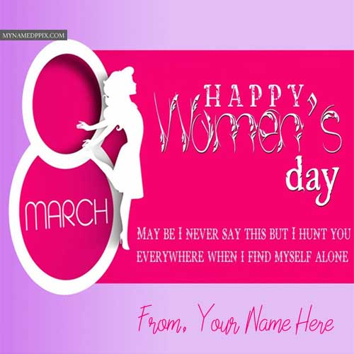 8 March Happy Women's Day Name Write Wishes Photo Sent