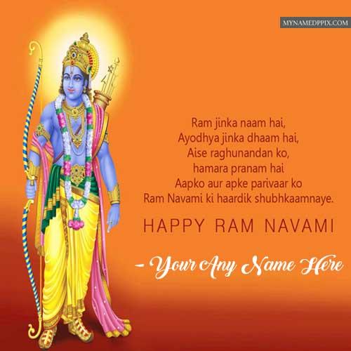 Happy Ram Navami Wishes Name Editable Photo Sent