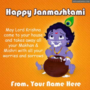 2018 Happy Janmashtami Wishes Name Writing Greeting Card Photo