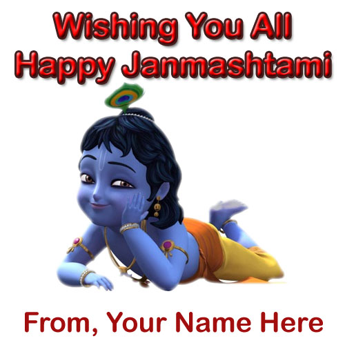 Happy Janmashtami Greeting Card All Friends Send Name Wishes