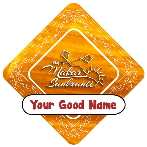 2019 Best Greeting Card Happy Uttarayan Wishes Image
