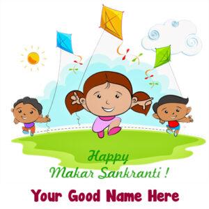 2019 Happy Makar Sankranti Wishes Name Create Image
