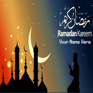 2019 Happy Ramadan Kareem My Name Create