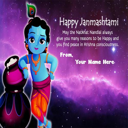 2019 Happy Janmashtami Wishes Name Pics