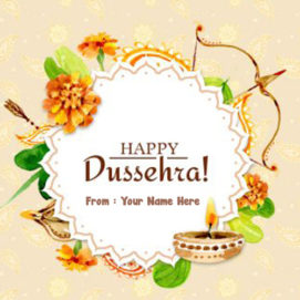Best My Name Wishes Happy Dussehra Image