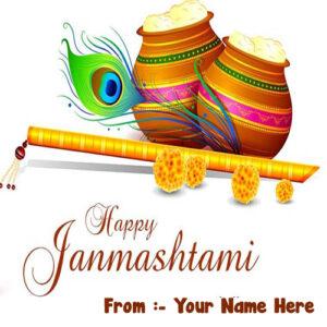 My Name Greeting Card Janmashtami Wishes