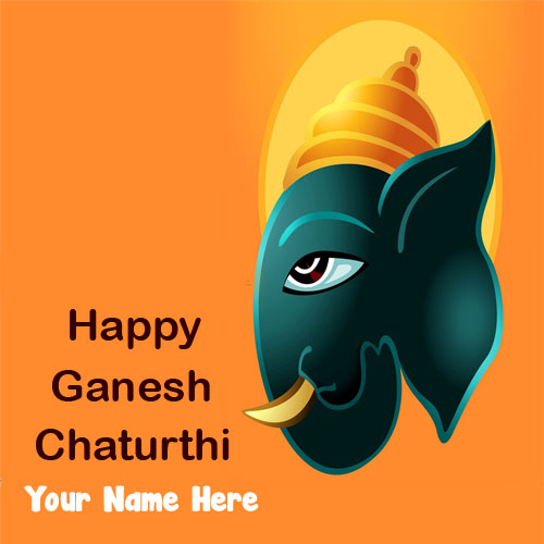 Your Name On Ganesh Chaturthi Wishes Pic