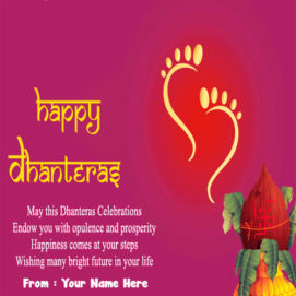 Your Name On Happy Dhanteras Pictures