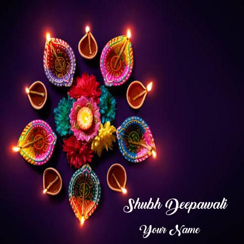 Design Rangoli Diwali Beautiful Wishes Name Pictures
