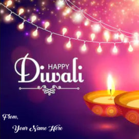 Shubh Deepawali 2019 Images With Name